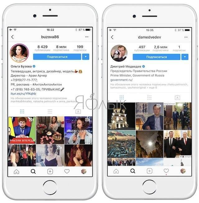 Как искать гифки в инстаграм: где найти и взять нужную gif для сторис в instagram