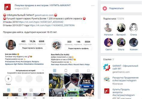 Как зарабатывать в instagram на блоге: варианты и идеи, можно ли заработать реальные деньги + сколько получают блоггеры