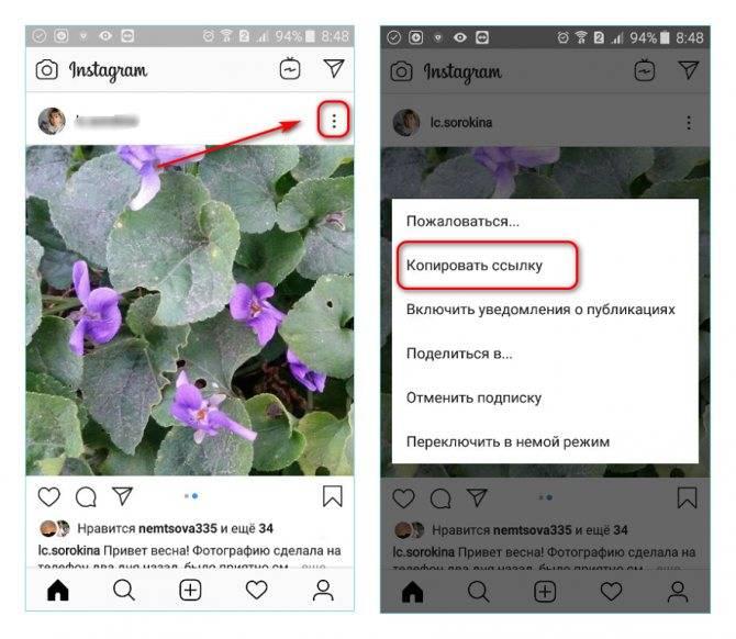 Как сохранить фото из инстаграма на телефон: обзор самых простых способов