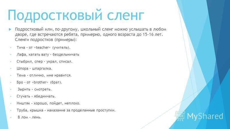 Полезные тик-ток профили: фишки и лайфхаки в тик-ток ✩ tikstar.ru