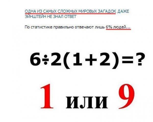 Загадка на логику с подвохом с ответами - 100 загадок