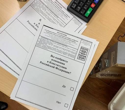 Как сделать голосование в вк: 3 простых инструкции