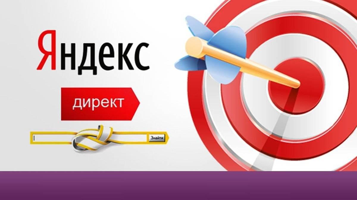 Реклама в tiktok - все варианты рекламы, как и что льют