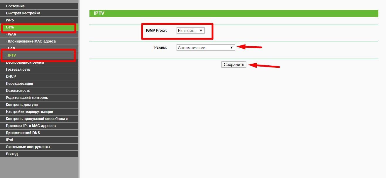 Блокировка сайтов с помощью роутера