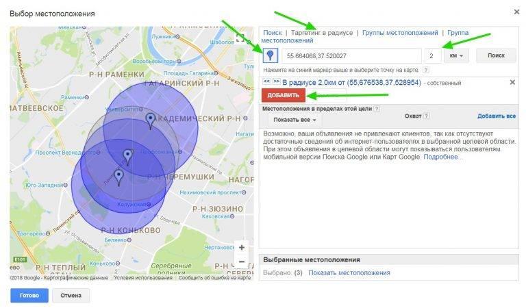 Как создать и добавить место: геолокация (местоположение) в инстаграм