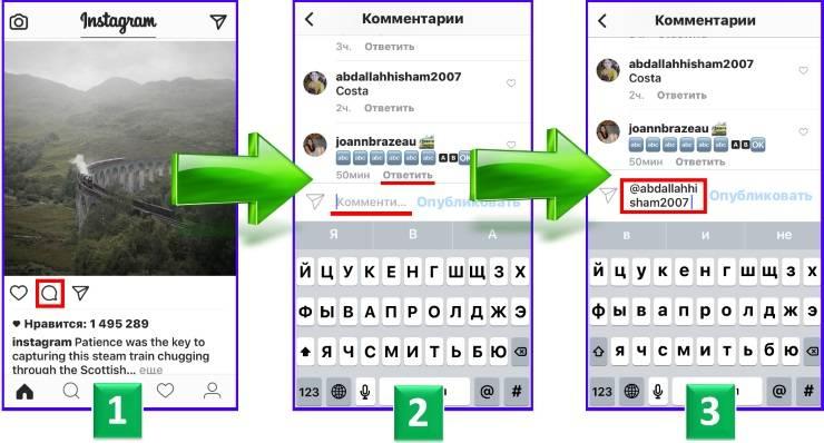Пост в инстаграм – как рассчитать максимальное количество символов