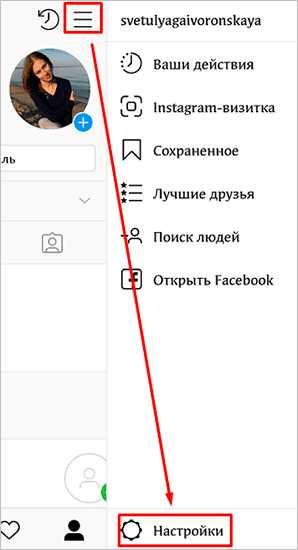 Как посмотреть статистику в инстаграме: простая инструкция