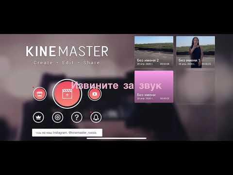 Как снимать в тик токе видео с музыкой и отредактировать ее