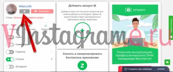 Как узнать кто отписался в инстаграме: посмотреть в приложении на айфоне и андроиде