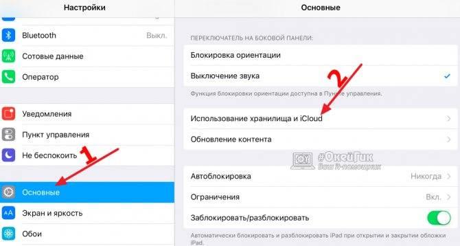 Как очистить профиль в инстаграм от спамных подписчиков - «блог блогуна»