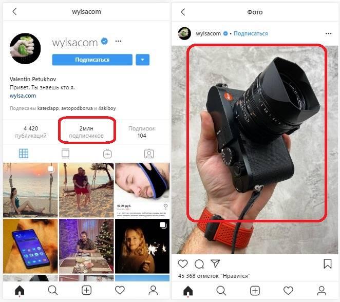 Как продвигать аккаунт в instagram в 2020 году — ruinsta.ru