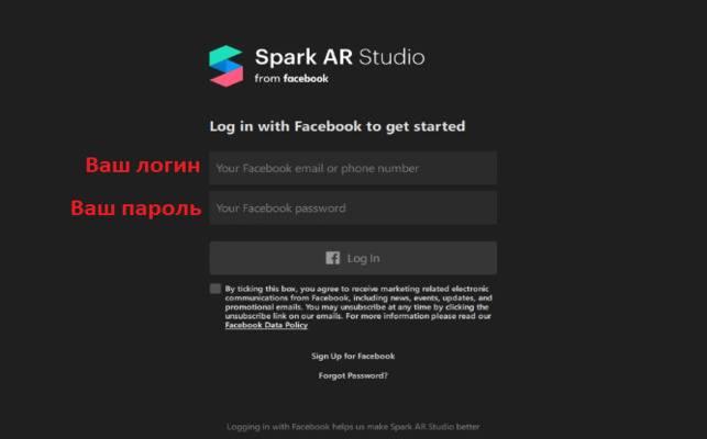 Spark AR Studio ввод данных программы
