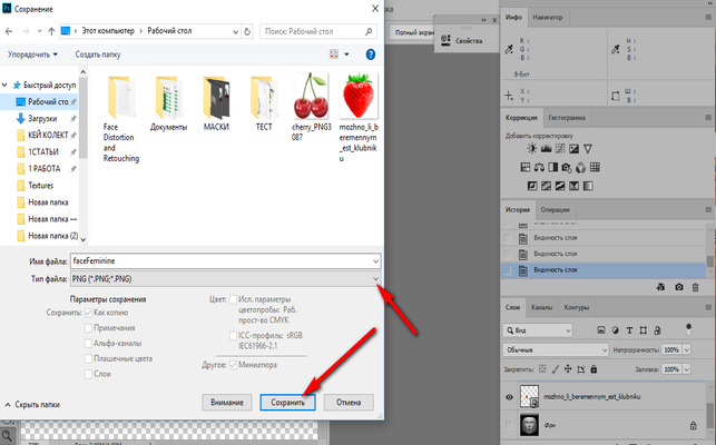 Сохранение файлов картинки