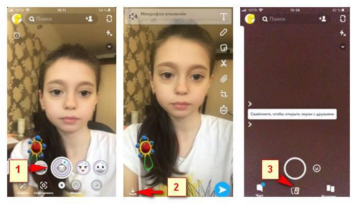 Создание маски в Snapchat
