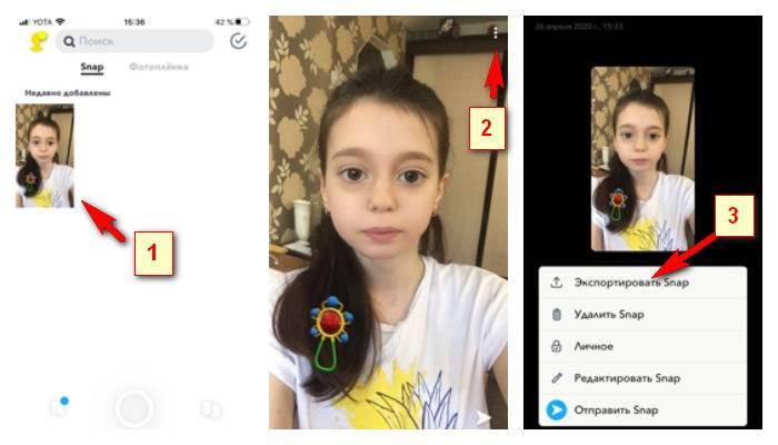 Загрузка маски ребенка в Инстаграм