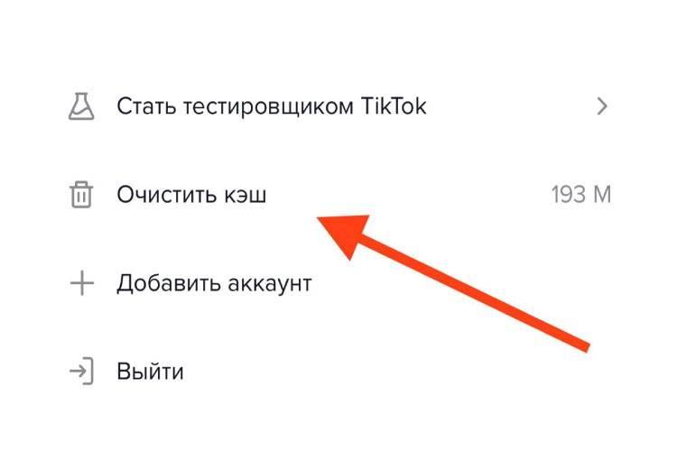 Не работает тик ток на андроиде и айфоне: основные причины и что делать | tktk-wiki