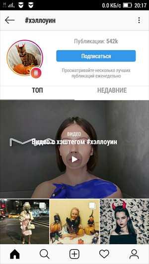 305 прикольных подписей к фото в instagram в 2020 году