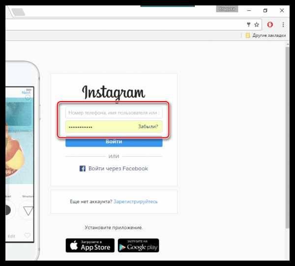 Невзаимные подписчики в инстаграме: как прмотреть и отписаться