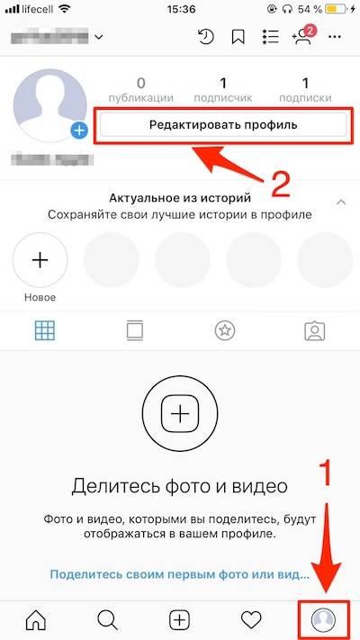 Как не попасть в бан instagram или whatsapp   wazzup - интеграция whatsapp и instagram с amocrm, битрикс24, planfix, envy crm, мегаплан, zoho, salesforce, hubspot