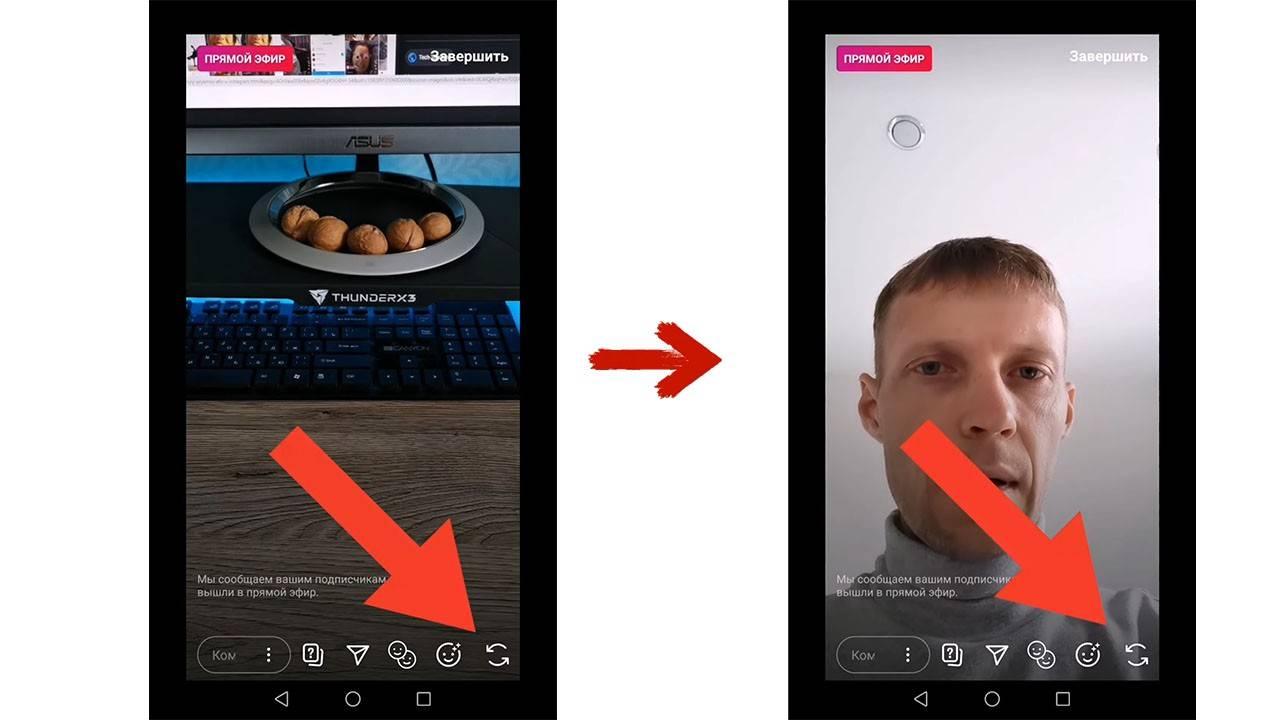 Не работает прямой эфир в инстаграме: на телефонах андроид и айфон