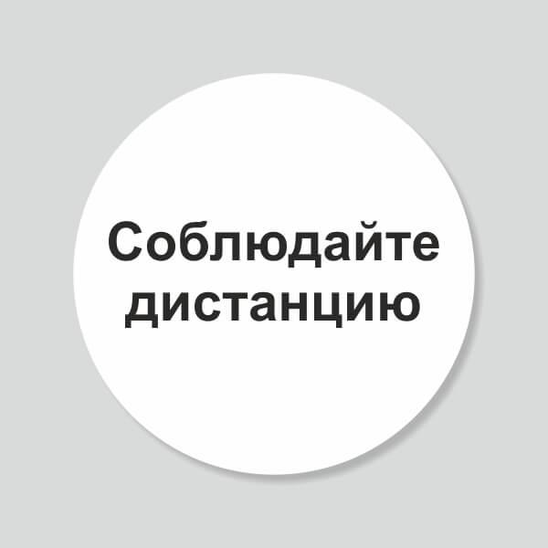 Лимиты инстаграм в 2019: какие бывают ограничения на функционал для пользователей