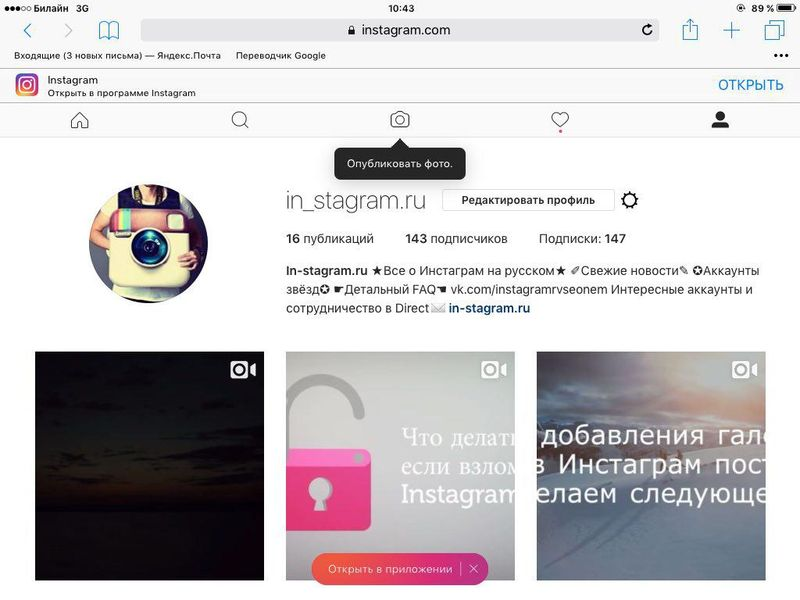 Как сделать репост в instagram: инструкция для android, ios, пк
