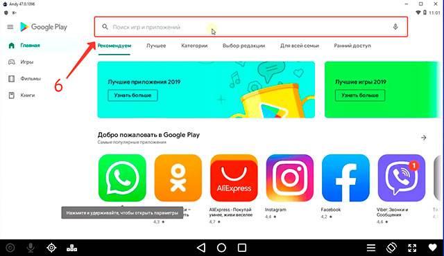 Скачать программу tik tok бесплатно вместе с musical ly на русском языке