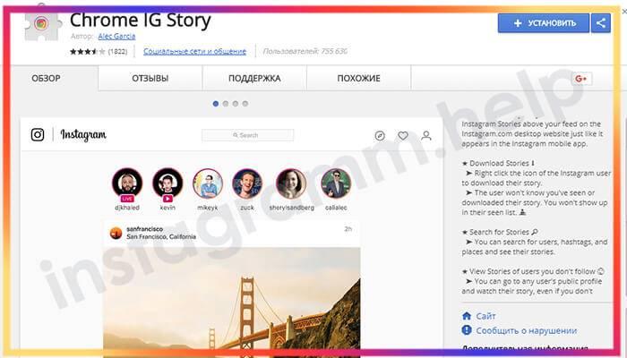 Инстаграм не грузит истории: почему не загружаются сторис