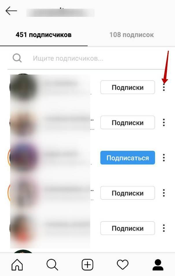 Находим и удаляем неактивных подписчиков в инстаграм приложениями и вручную