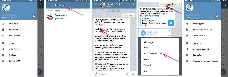Как удалить сообщения в инстаграме в директ на телефоне | как удалить переписку в инстаграме директ