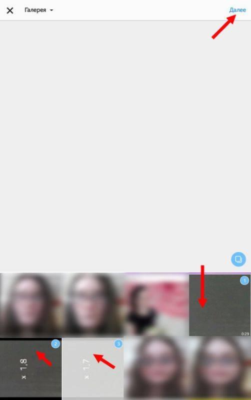 Как работать с видео в инстаграм: форматы, размеры и параметры