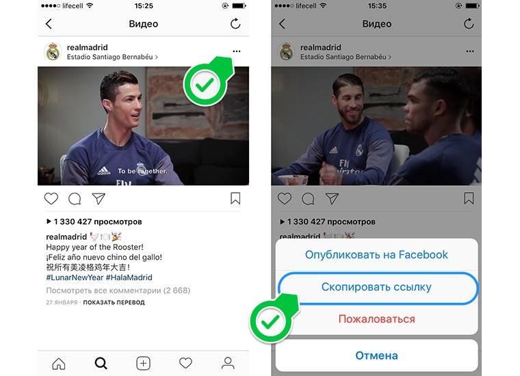 Как сохранять видео из инстаграма на телефон - пошаговая инструкция