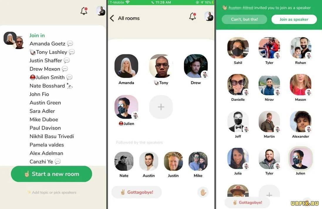 Clubhouse социальная сеть под android как скачать приложение?