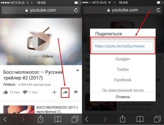 Как отправить видео с тик тока в ватсап без ссылки