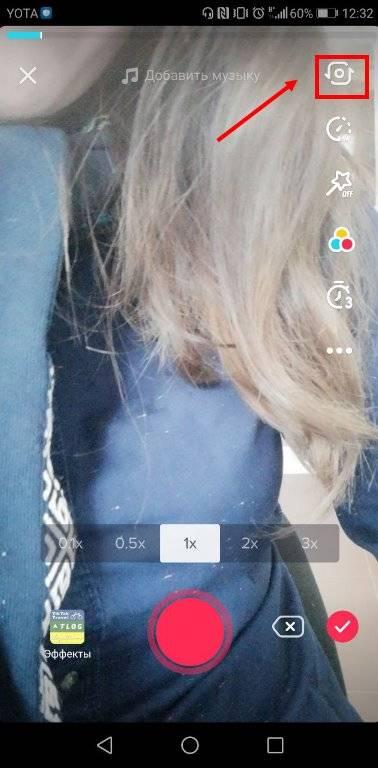Видео в тик ток – инструкция и советы по съемке клипа