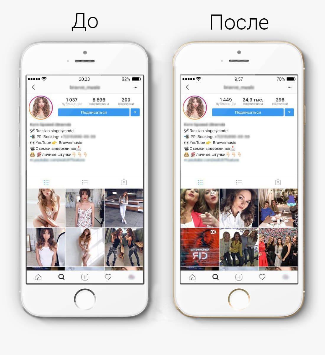Как получить живых подписчиков инстаграм — топ 10 способов по накрутке