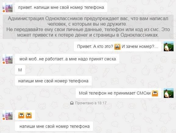 Как прочитать сообщение в инстаграме — чтобы оно осталось непрочитанным: как посмотреть прочитал ли человек сообщение, обзор