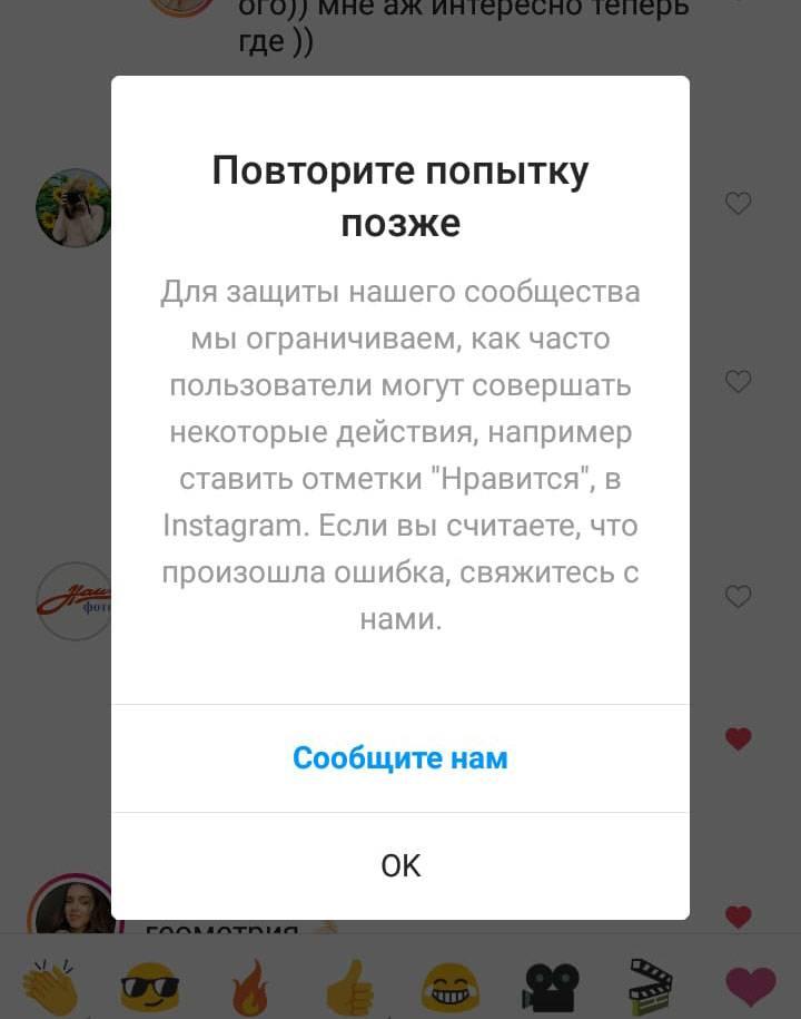 Как попасть в рекомендации инстаграм