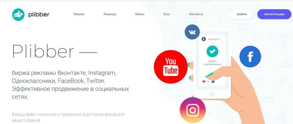 Cервисы для рассылки в инстаграм: описание и сравнение