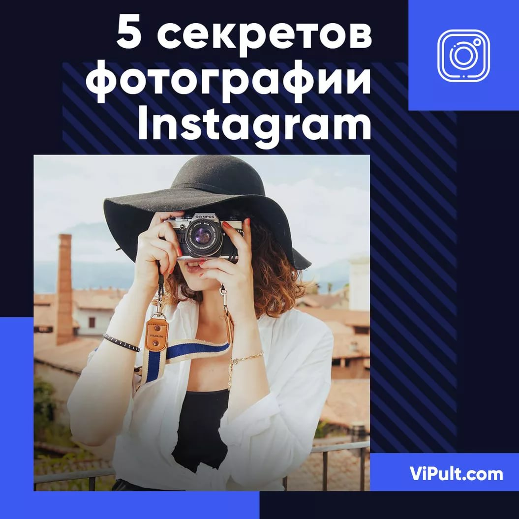 Сравнение сервисов автоматической рассылки сообщений в instagram