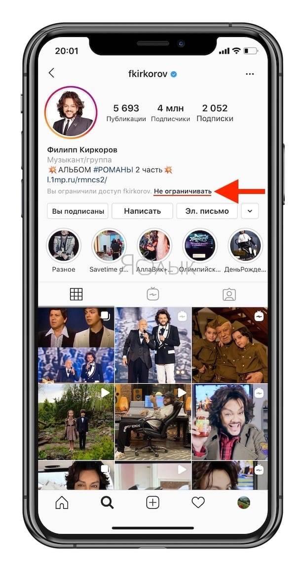 Как отписаться от всех в instagram: 11 шагов