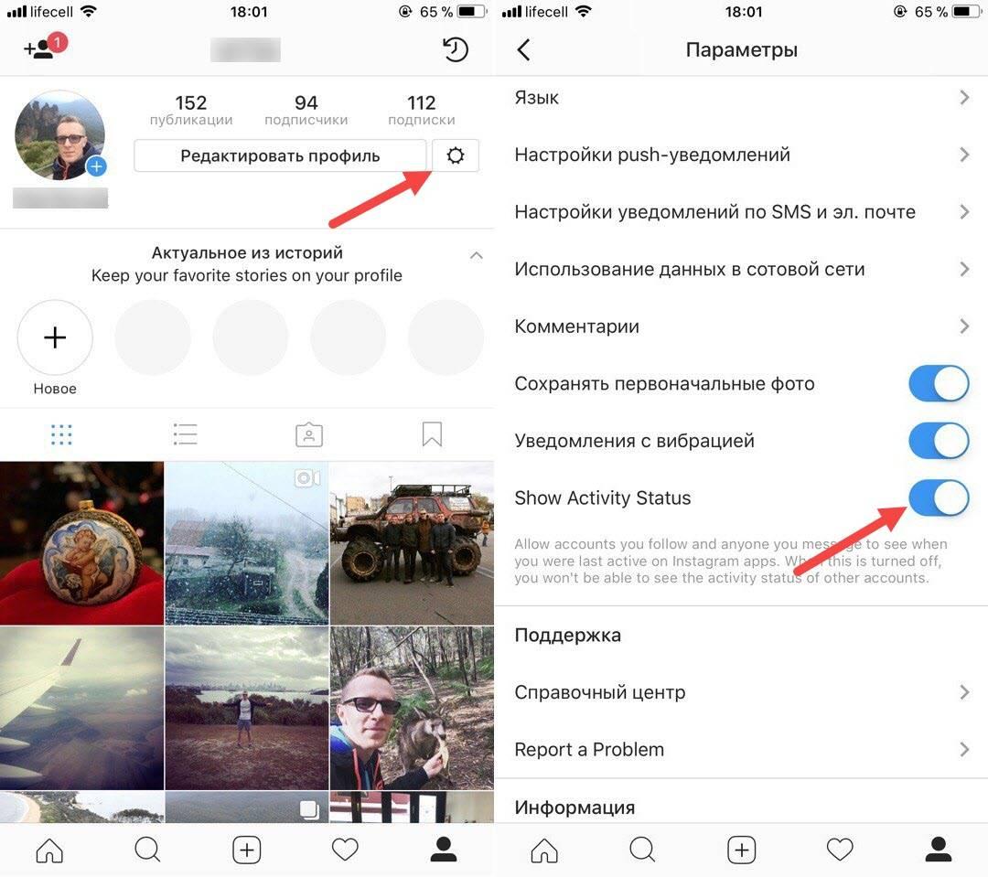 Как убрать отметку на фото в инстаграме: способы и порядок действий