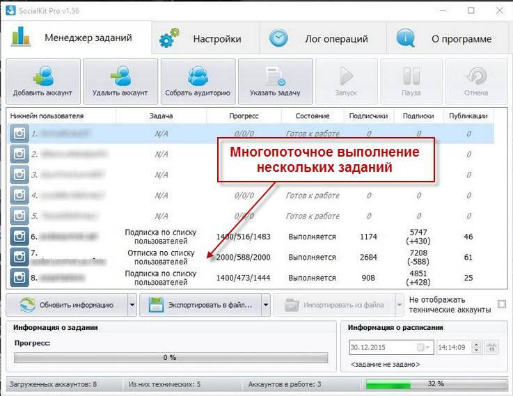 Socialkit программа для продвижения в инстаграм отзывы - рекламные сети - первый независимый сайт отзывов россии