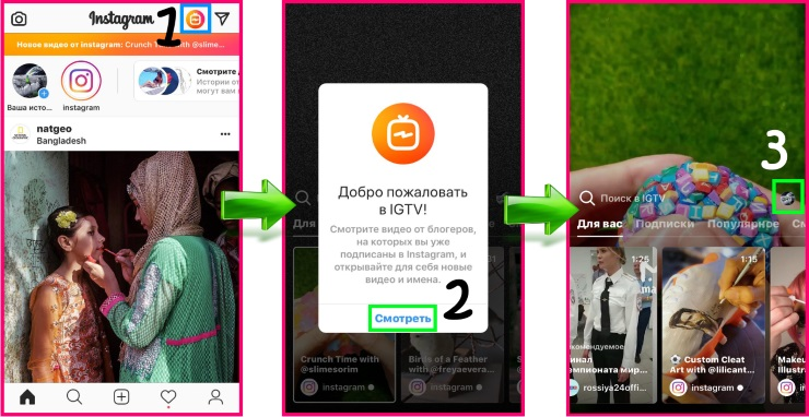 Обложка для видео в igtv: как сделать, размер, формат, предпросмотр   postium
