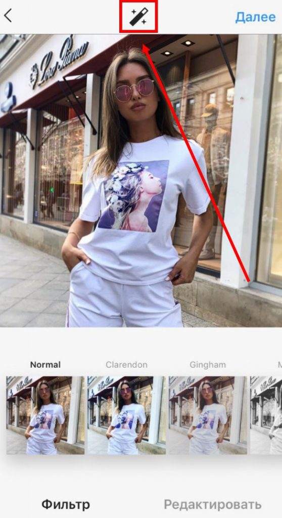 Почему инстаграм обрезает фото - разберемся