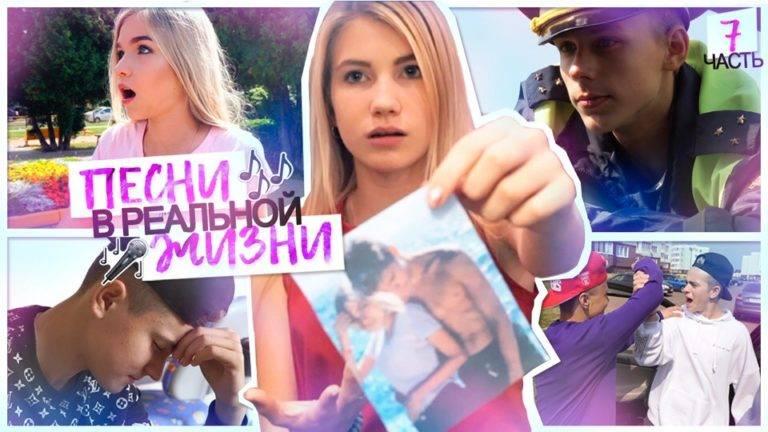 Дима евтушенко [тик-ток]: биография, личная жизнь, иллюзионист, девушка, ютуб, возраст, где живет