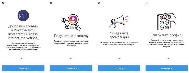 Подводные камни бизнеса в instagram