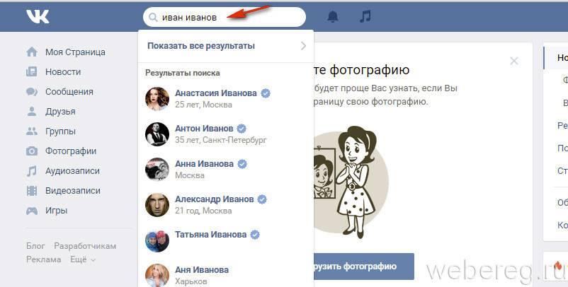 Можно ли посмотреть гостей в instagram в 2020 году