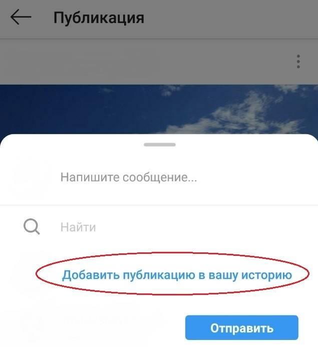 Лайфхаки для инстаграма