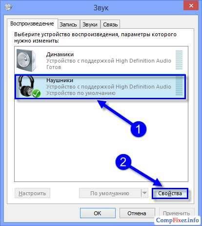 Не приходят уведомления instagram на android и iphone — как включить их?   remontka.pro